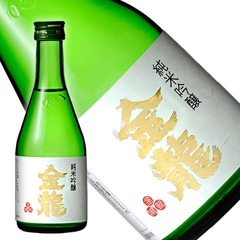 金龍 純米吟醸 300ml