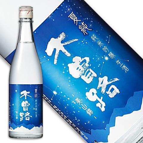木曽路 夏純 純米吟醸生酒