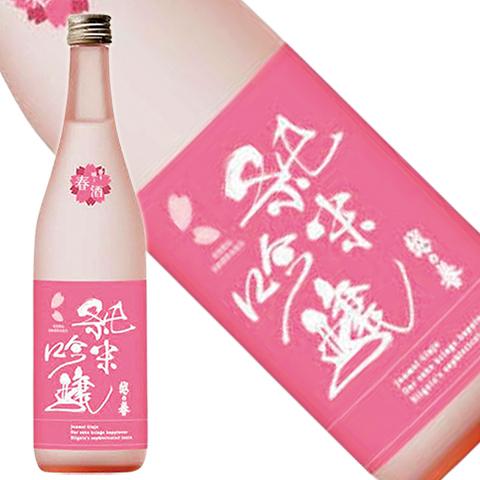 越の誉 純米吟醸 春酒 720ml