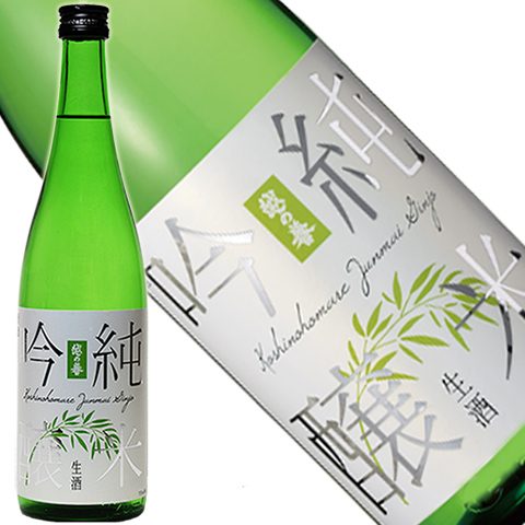 越の誉純米吟醸夏生720ml