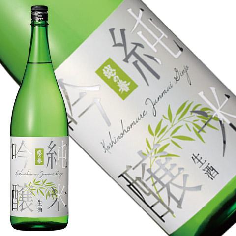 越の誉 純米吟醸 夏の生酒