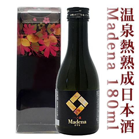 一ノ蔵Madena(までな)180ml