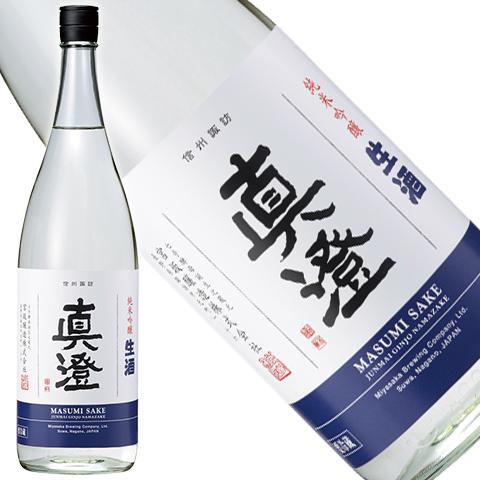 真澄 純米吟醸 生酒 1800ml
