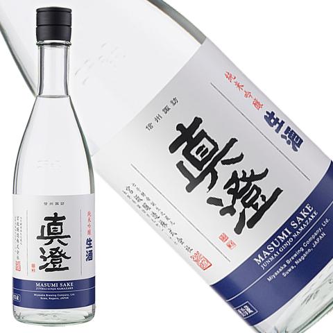真澄 純米吟醸 生酒 720ml