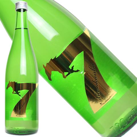 【隠し酒】七冠馬 純米吟醸G7 720ml