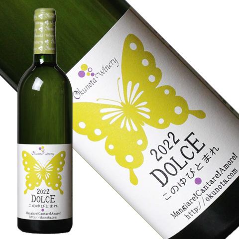 奥野田ワイン このゆびとまれ2019