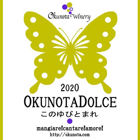 奥野田ドルチェ このゆびとまれ2020
