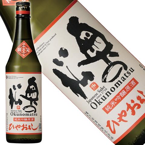 奥の松 純米吟醸原酒 ひやおろし 720ml