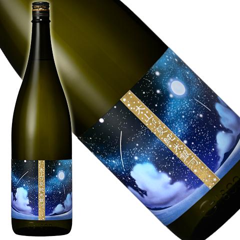 大山 特別純米酒 夏純米銀河 1800ml