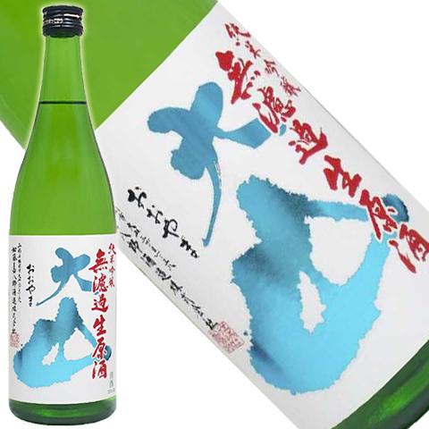 大山 純米吟醸 無濾過生原酒 720ml