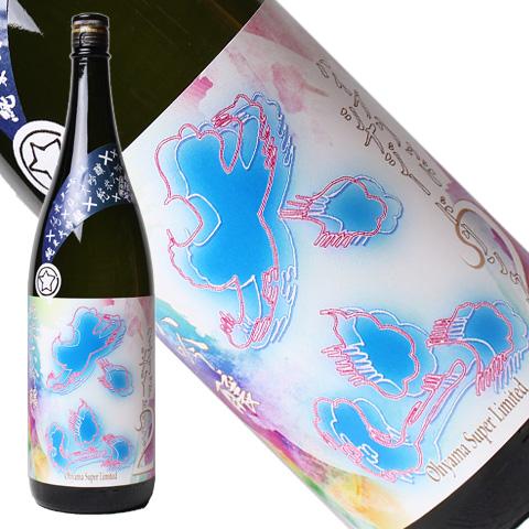 隠し酒 大山純米大吟醸ハイブリッド・シナジー・ドリンク1800ml