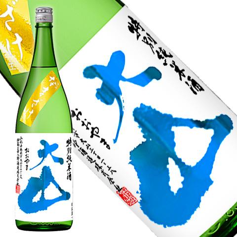 大山 特別純米 生酒 1800ml
