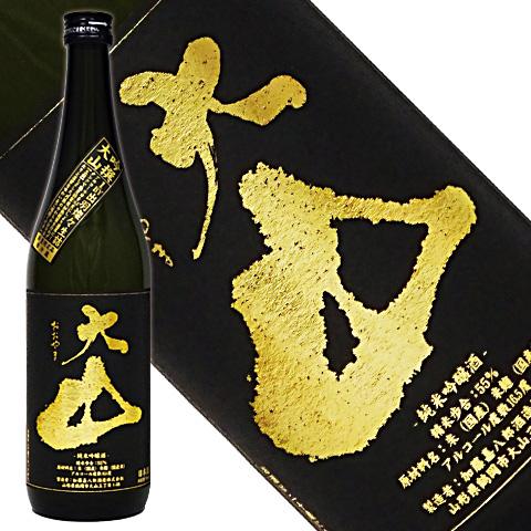 2020大山隠し酒「純米吟醸吟撰」