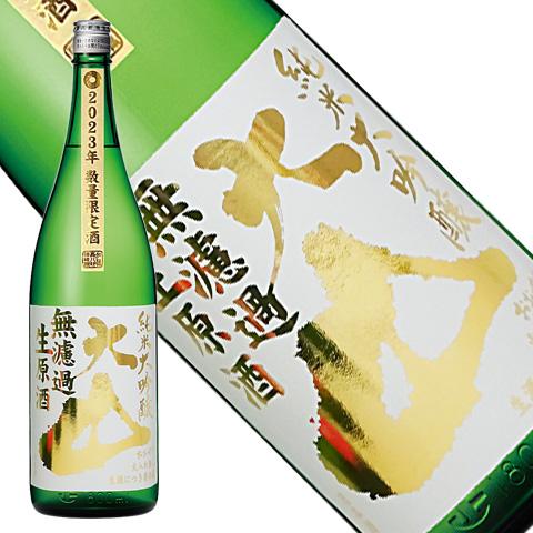 大山 純米大吟醸 無濾過生原酒 1800ml