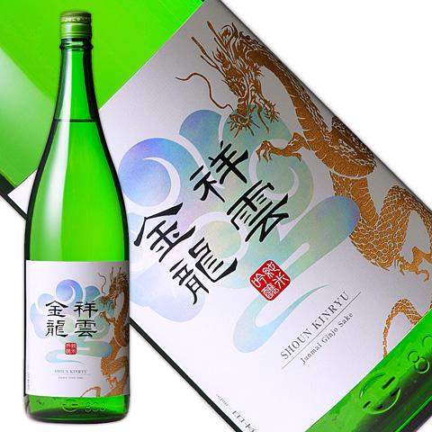 祥雲金龍純米吟醸1800ml