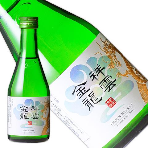 祥雲金龍純米吟醸300ml