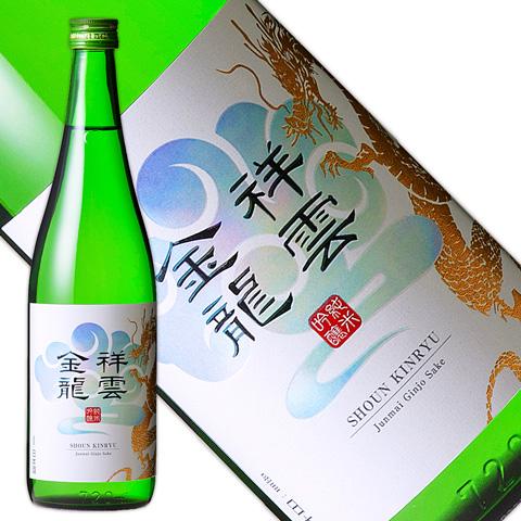 祥雲金龍純米吟醸720ml