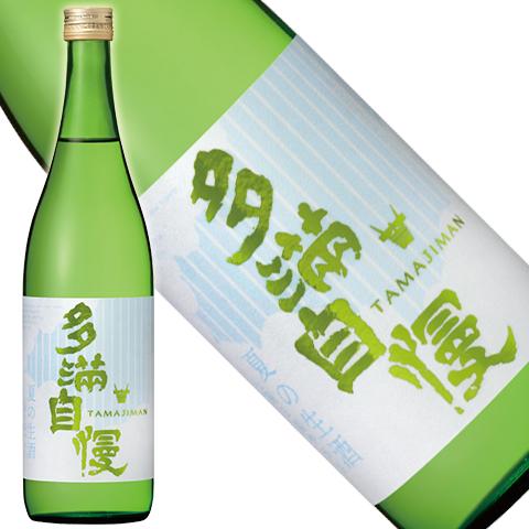 多満自慢 夏の生酒 720ml