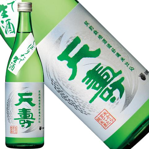 天寿 米から育てた純米酒しぼりたて720ml