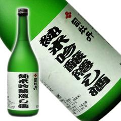 【日本名門酒会隠し酒】司牡丹純米吟醸隠し酒 720ml