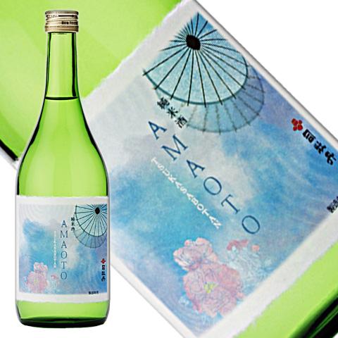 司牡丹純米酒AMAOTOグラスセット