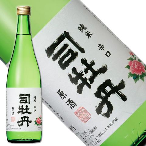 2020初夏の隠し酒「司牡丹 純米辛口原酒」