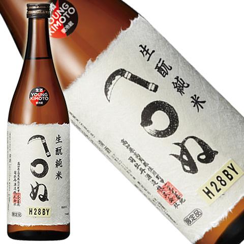 司牡丹 生もと純米 かまわぬ生酒 720ml
