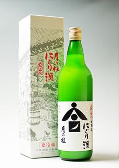 月の桂 活性 本醸造中汲にごり生原酒