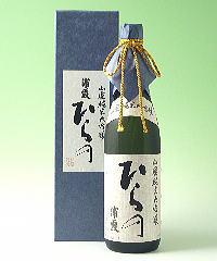 【数量限定品】浦霞 山廃純米大吟醸 ひらの 720ML