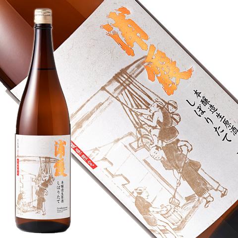 浦霞本醸造生原酒しぼりたて1800ml