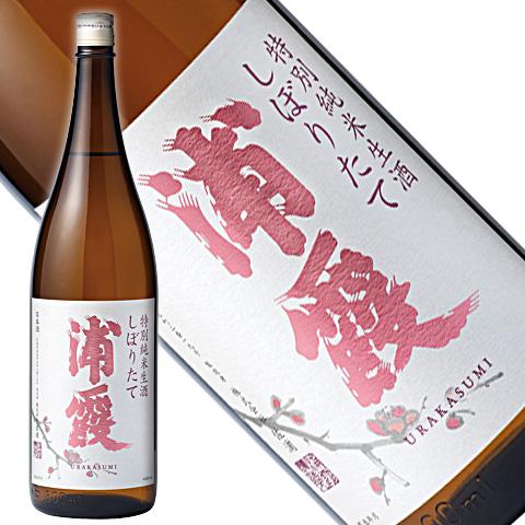 浦霞 特別純米生酒しぼりたて 1800ml