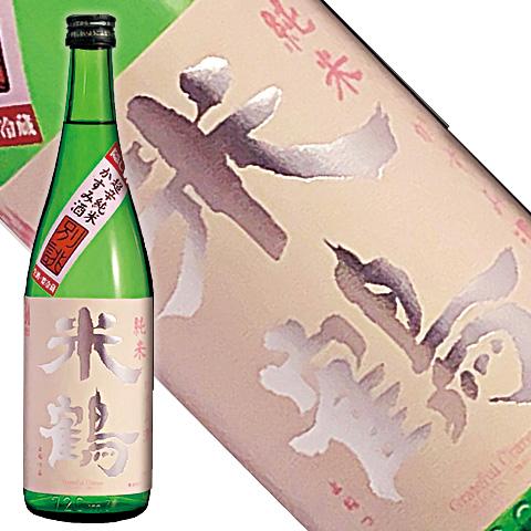 2020米鶴隠し酒「超辛口純米かすみ酒別誂生酒」