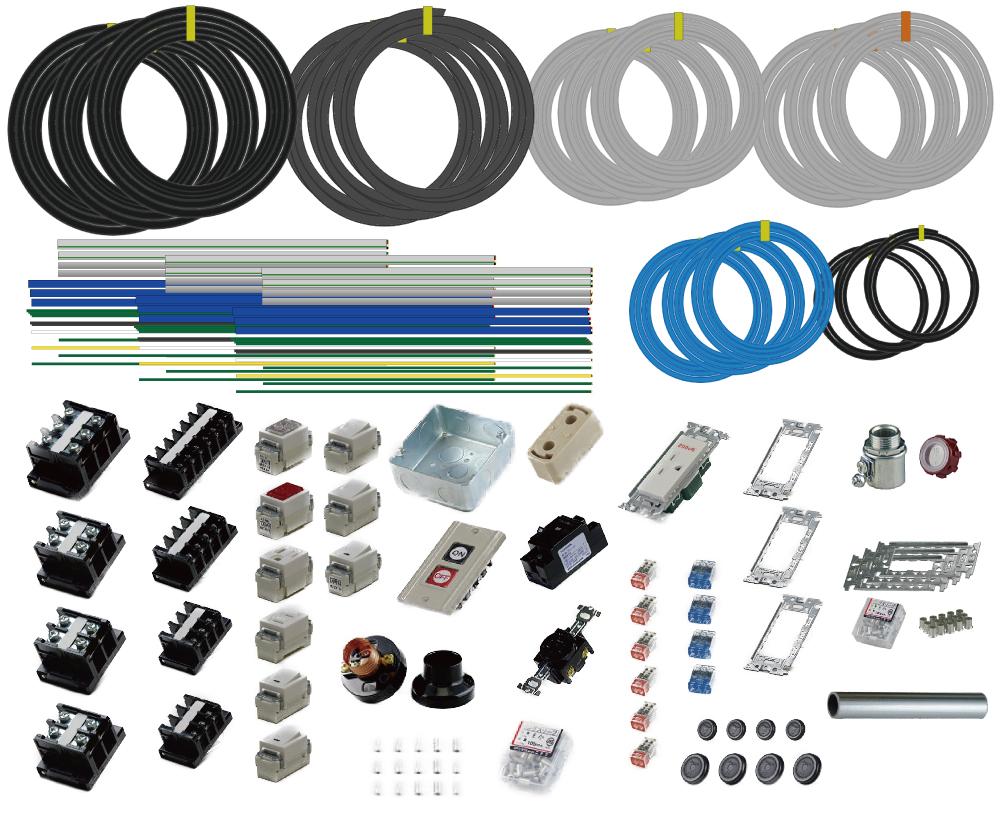 準備万端シリーズ 2020年度 第一種電気工事士 技能試験練習用材料 全10問分の器具・電線セット (3回練習分)