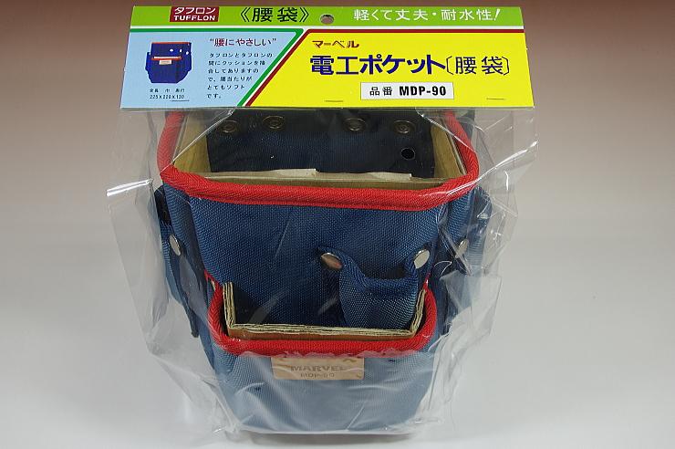 MDP-90 タフロン電工ポケット<腰袋>