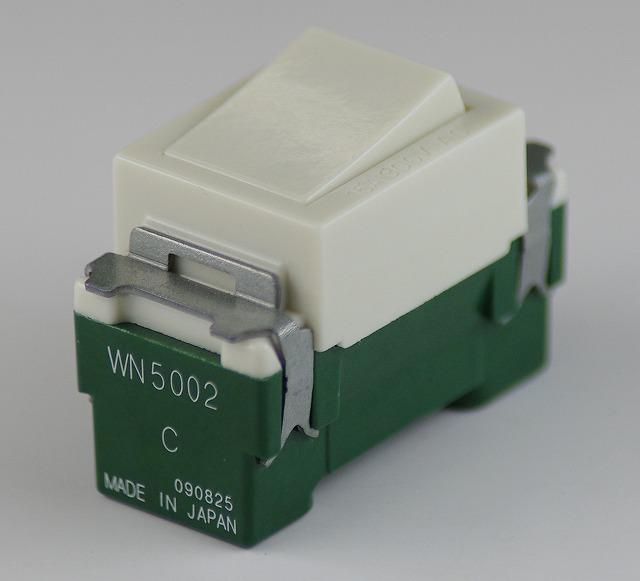 埋込形3路タンブラスイッチ   型番WN5002  パナソニック 第一種電気工事士技能試験練習用材料