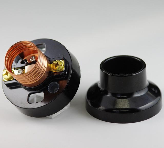 ランプレセプタクル MR2301 明工社