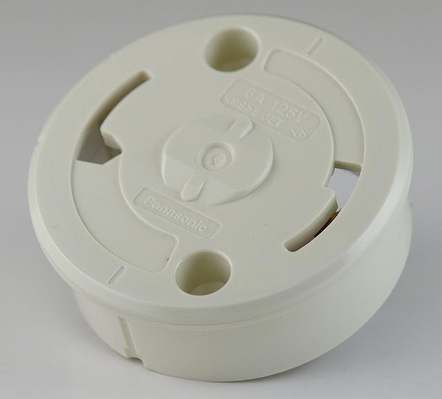 引掛シーリング(丸形) WG5015W パナソニック 【電気工事士試験材料】