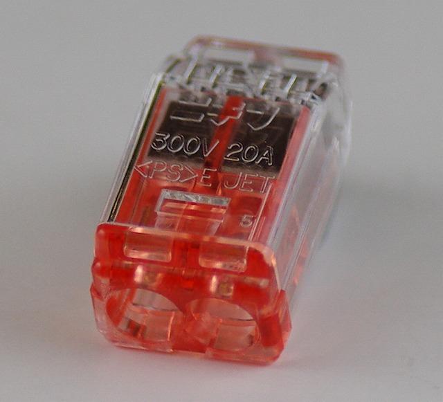 差込型コネクタ 2本用 QLX-2 ニチフ