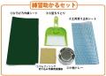 電気工事士 技能試験 練習助かるセット 型番:BENRI-1