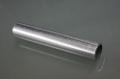 金属管(E19) 100mm   型番E19C