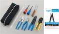 ホーザン 電気工事士技能試験工具セット 型番:DK-28