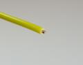 第二種電気工事士技能試験練習用材料 ビニル絶縁電線 1.6mm 黄 (IV) 1m