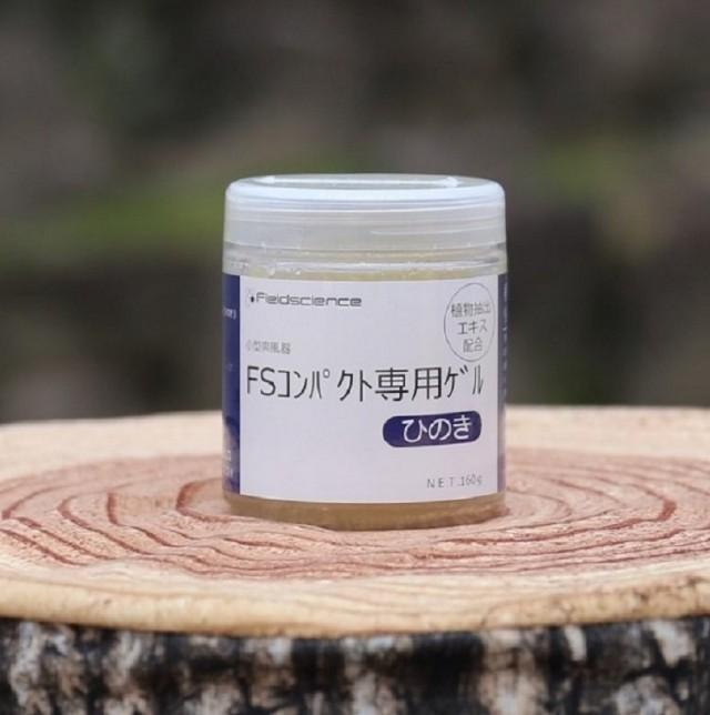ゲル 檜の香り・シトラスの香り