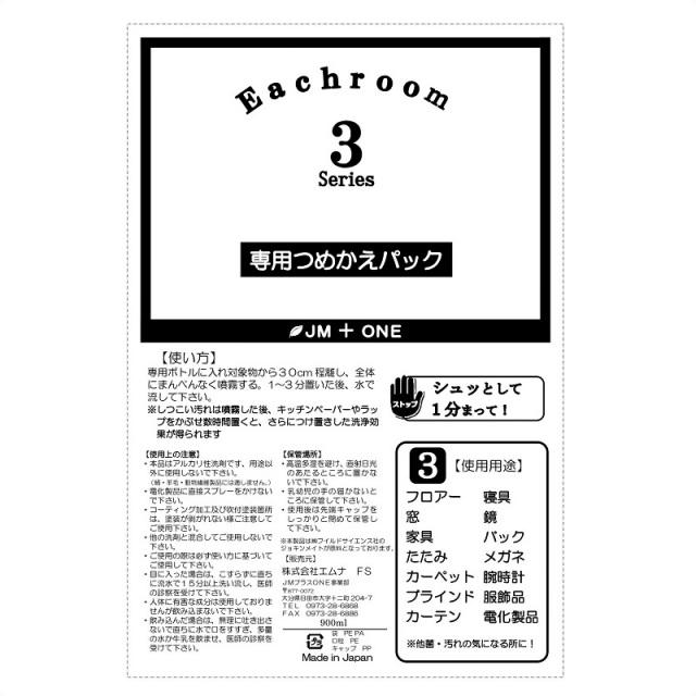 シリーズ3