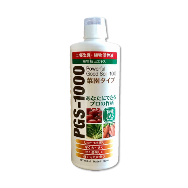 PGS-1000 植物活性液