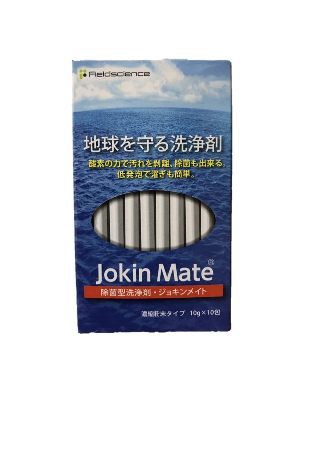 入れ歯洗浄におすすめ 除菌型洗浄剤