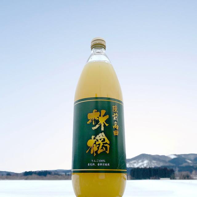 陸前高田のりんごを100%使用した林檎ジュース 1L×6本入