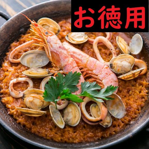 【お徳用】濃厚エビスープで炊く早炊きパエリア(スープ1袋+早炊き米150g) 10セット【20人前】(エルトラゴン)