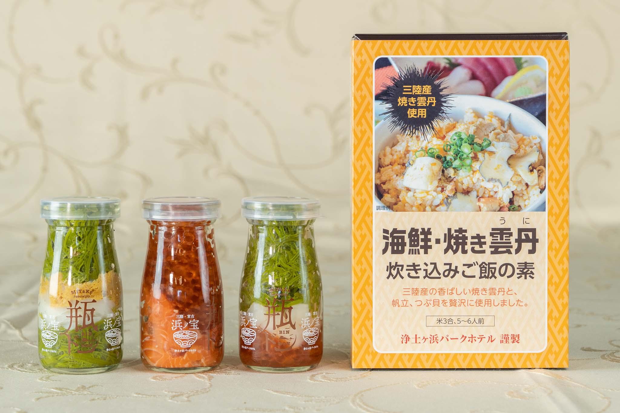 """【送料無料】""""瓶ドン 浜ノ宝"""" 新Ver3本セット&ホテル特製うに炊き込みご飯の素セット"""