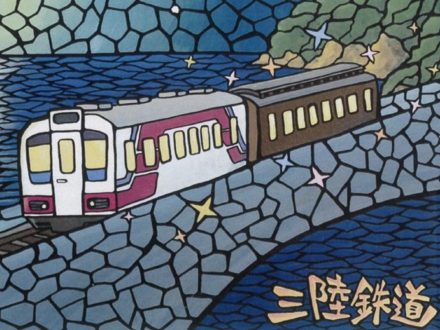 三陸鉄道・浄土ヶ浜・三王岩・トドヶ崎ポストカード 4枚セット